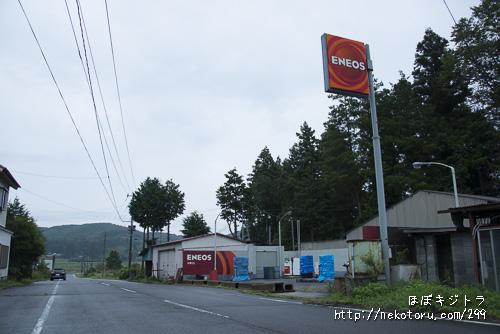20130913-_FU98741