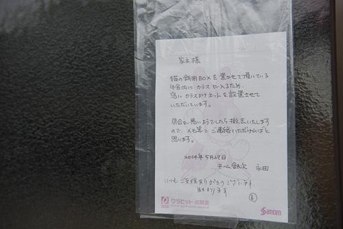 20140603-_2NT4575