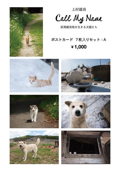 postcard_set_a