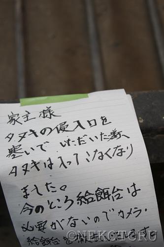 20141130-_2NT6849